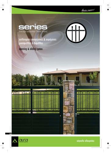 railings-classic-gates-3