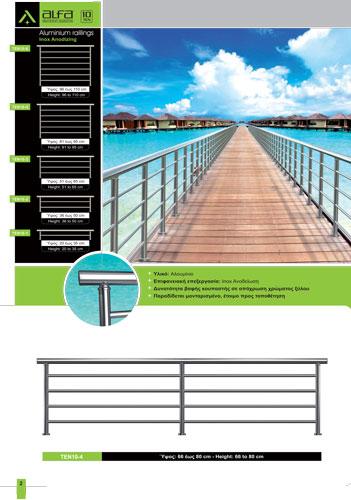 railings-inox-1