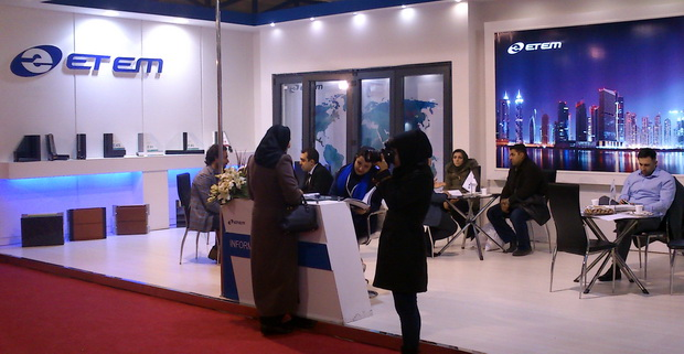 Συμμετοχή της ΕΤΕΜ στην έκθεση Do Win Tech στο Ιράν