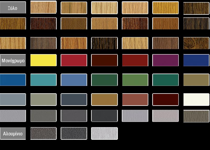 farben-800x571